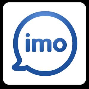 تطبيق إيمو